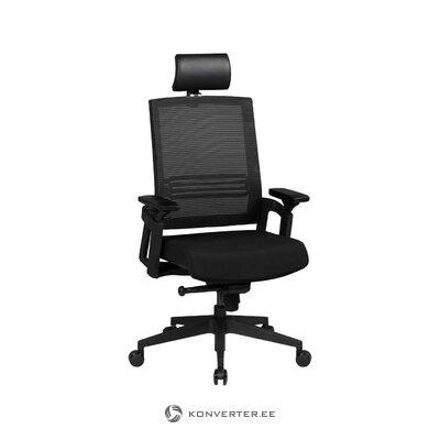 Juoda biuro kėdės kupidonas (zuiver) (su grožio defektais., Hall pavyzdys)