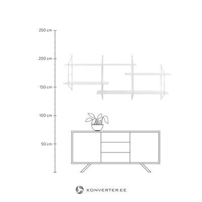 White wall shelf belfast (actona)